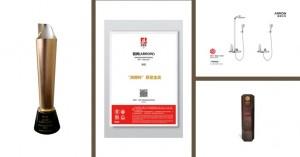 بعض الأوسمة التي حصلت عليها منتجات ARROW (تحتوي الصورة على جوائز: شجرة القطن، وجائزة ريد دوت الألمانية، وجائزة فوتهنغ الذهبية وجائزة المرحاض الذهبية(