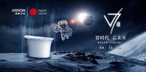 Arrow V7 Saucer Series Smart Toilet