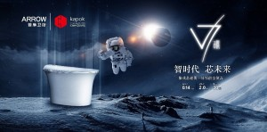 Arrow V7 Saucer Series Smart Toilet
