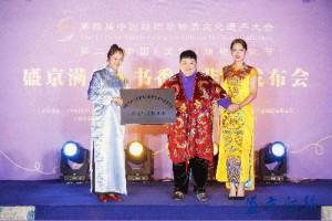 2 Shengjing manchu embroidery