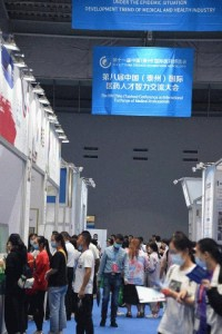 China Taizhou International Medical Expo